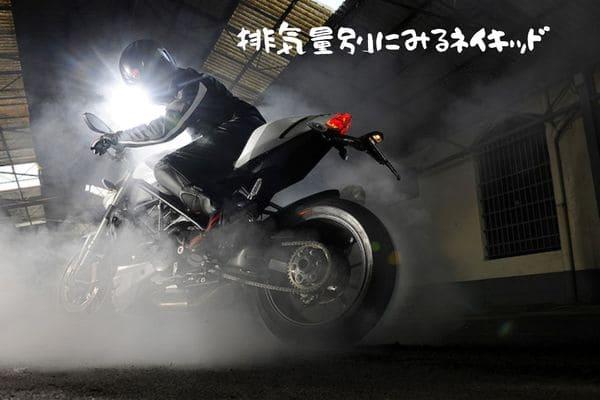 ネイキッドバイクに乗るかっこいいライダーの画像