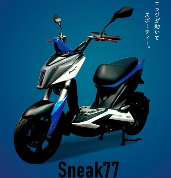 スニーク77の画像