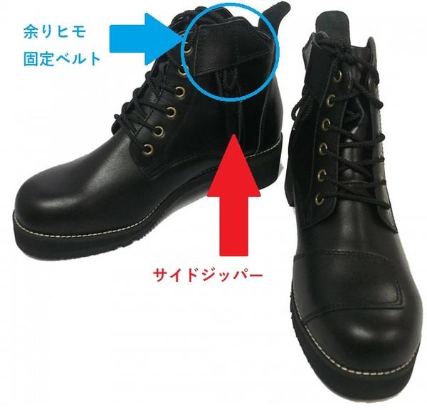 ウィングローブのブーツ画像2