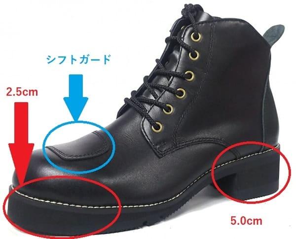 ウィングローブのブーツ画像