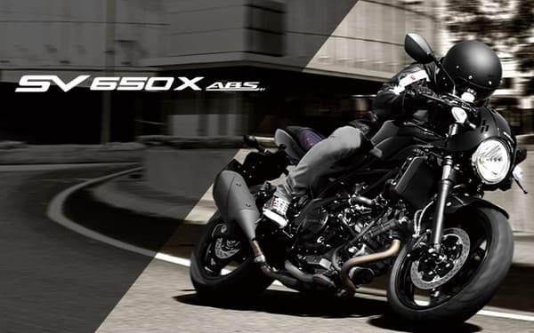 SV650Xの画像