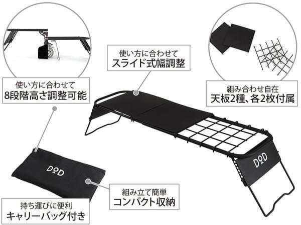 ソトメシンガーZの製品説明画像