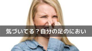 臭くて鼻をつまむ女性の画像