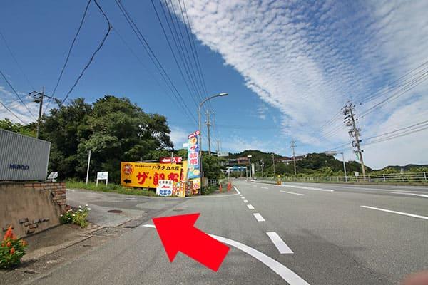 はくたか亭付近の道路画像1
