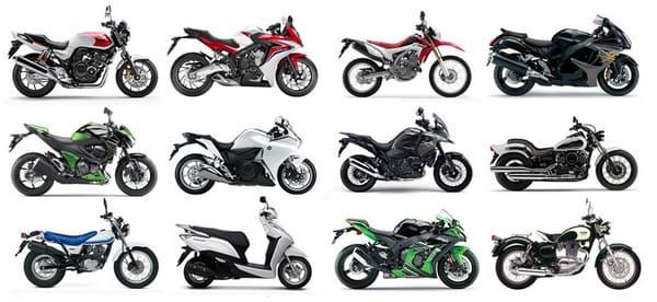色々なバイクの種類の画像