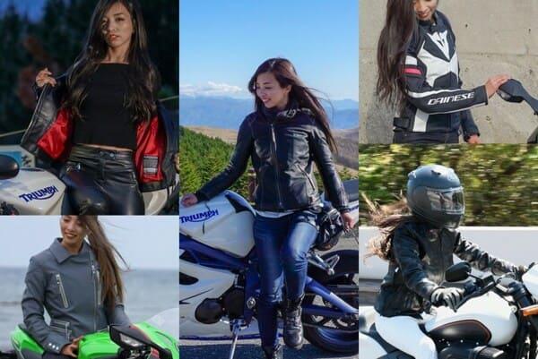 女性ライダーが色々なジャケットを着ている画像
