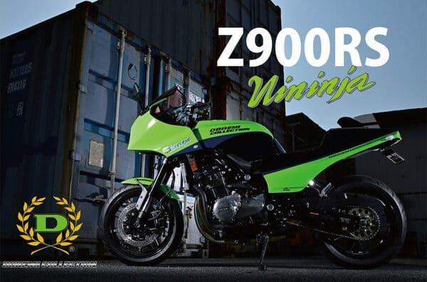 東京モーターショー発表予定だったZ900RS 1