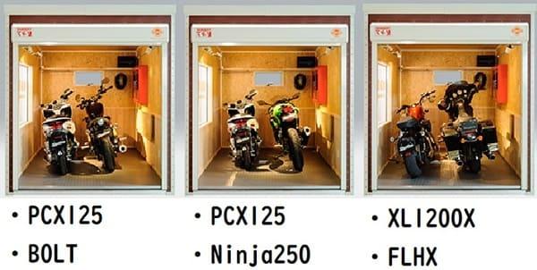 バイクロッジTYPE002プラスの画像