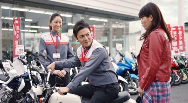 バイク王のCM画像