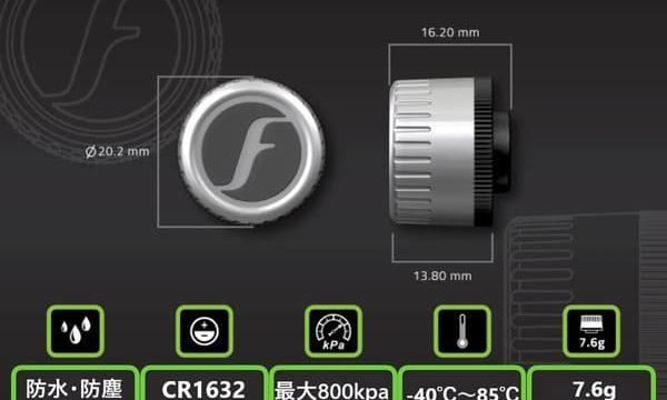 FOBO BIKE2の製品画像