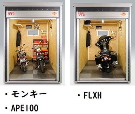 バイクロッジtype001 の画像