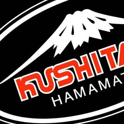 クシタニのロゴ画像