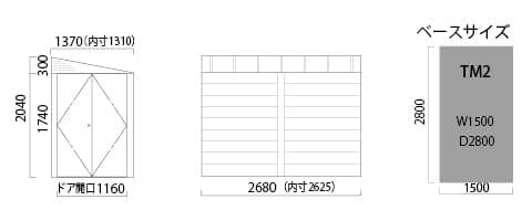 TM2 board plusのサイズ画像