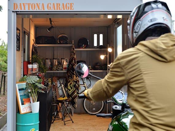 デイトナバイクガレージ画像