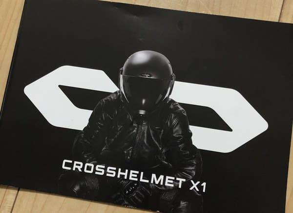 クロスヘルメットのパンフレット画像