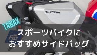 カービングシェルケース紹介画像