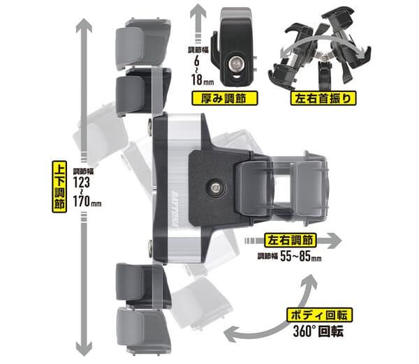 スマートフォンホルダー3のサイズ参考画像