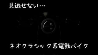 Yatri Project Zero紹介のタイトル画像