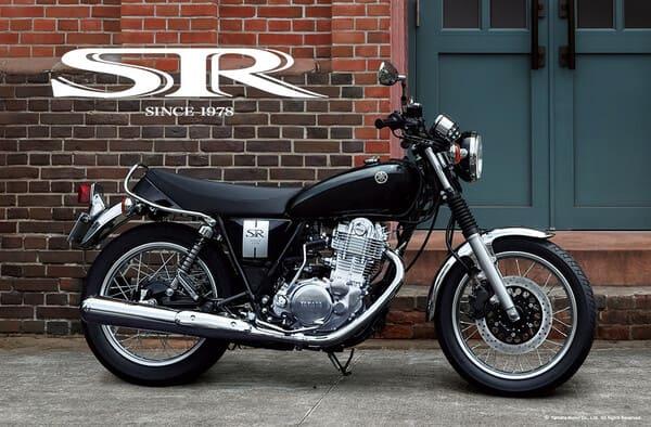 SR400の画像