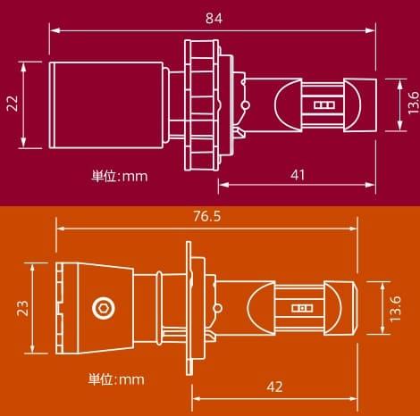 H7バルブの2タイプの画像