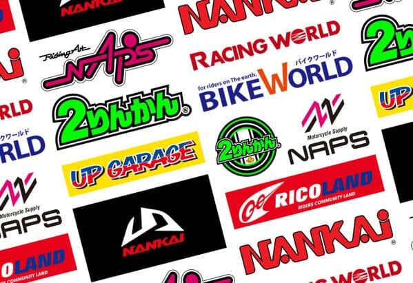 各種バイク用品店のロゴ画像