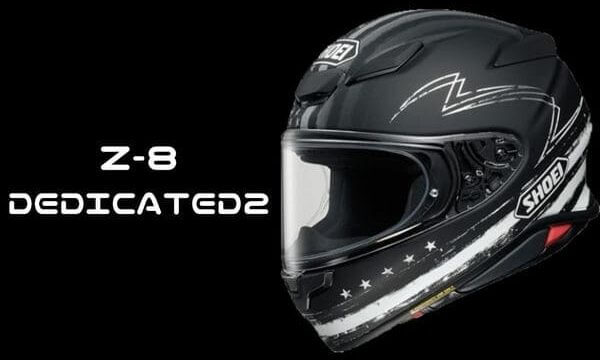 Z-8 DEDICATED2紹介ページタイトル画像