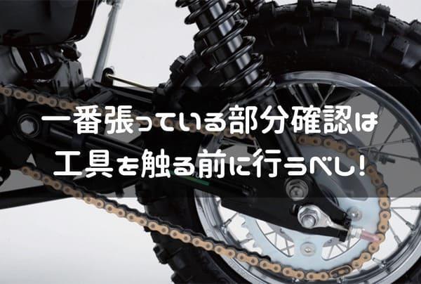 バイクのチェーンの画像