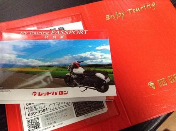 レッドバロン会員パスポートの画像