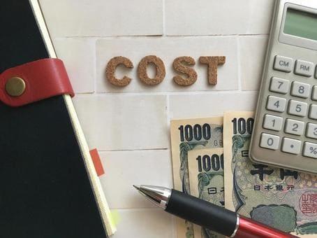 諸経費用の画像