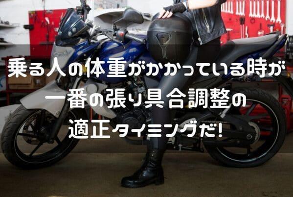 ライダーがバイクにまたがっている画像