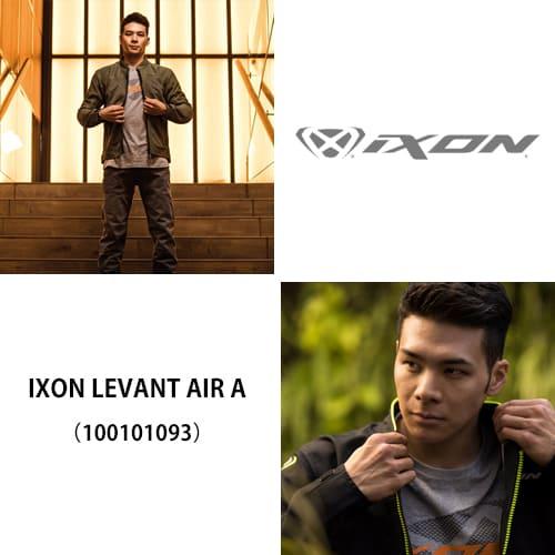 LEVANT AIR A PRの画像