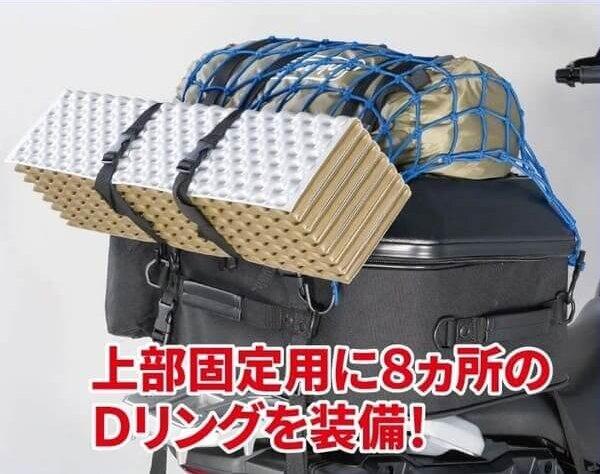 タナックス キャンプテーブルシートバッグ