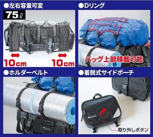 タナックス キャンピングシートバッグ2の画像