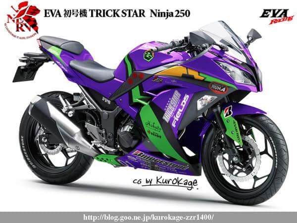 カワサキ ninja250の画像
