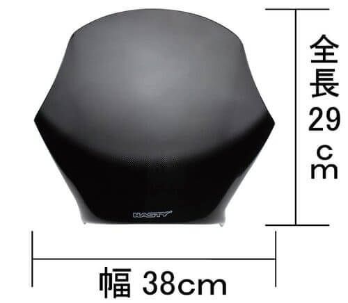 ポッシュフェイス レブル250用メーターバイザーの画像